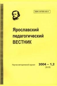 0544_2004 Jaroslavl